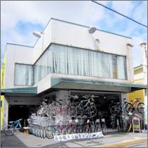 アトミック サイクル 店舗写真
